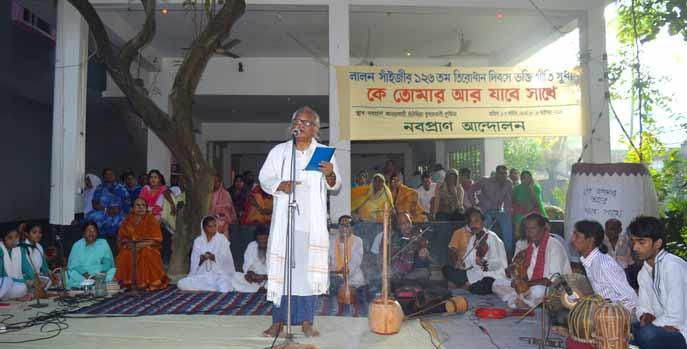 ফরহাদ মজহার