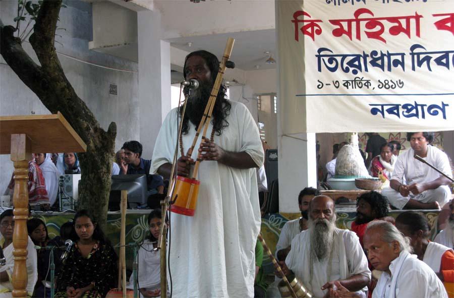 Nazrul Sha