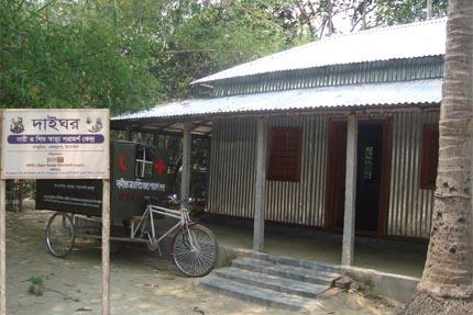 নানদুরিয়া দাইঘর